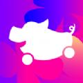 花小猪出行司机端app