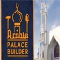 阿拉伯宫殿建造者手游