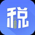 2020年江苏电子税务局社保缴费查询软件官方