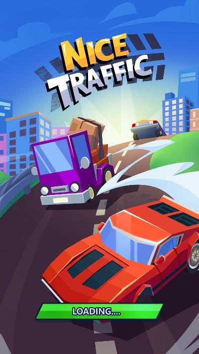 交通顺畅截图1