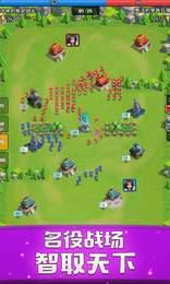 小小战场截图4
