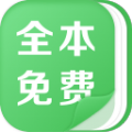 宅小二小说app