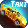像素出租车游戏最新
