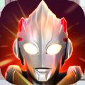 奥特曼宇宙英雄1.1.3