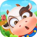全民养牛场app赚钱