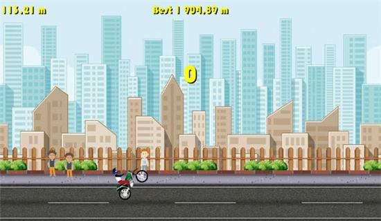 自行车冠军游戏截图2