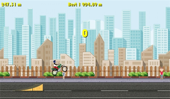 自行车冠军游戏截图0
