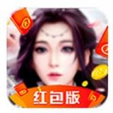 封魔仙君v1.5.9