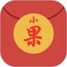 小果红包app