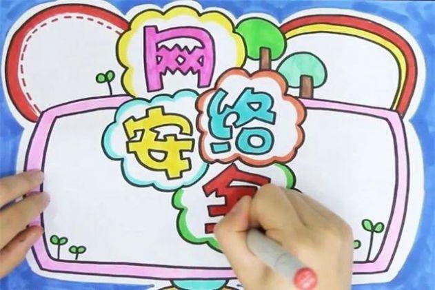重庆市中小学生家庭教育与网络安全专题回放视频截图0