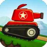 小型坦克比赛