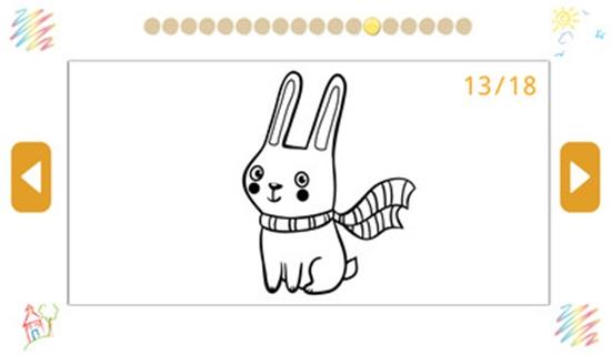 儿童宝宝画画涂色截图1