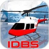 IDBS直升机