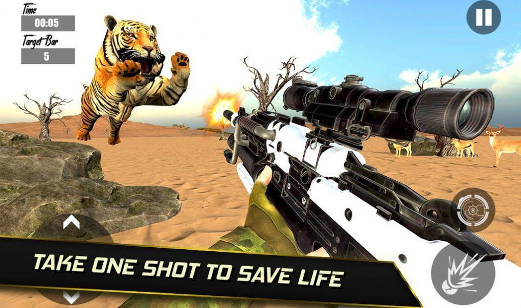 猎鹿狙击手英雄截图0