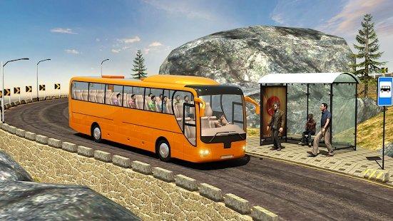 欧洲豪华巴士越野截图0