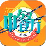 芒果中餐厅模拟游戏1.2.