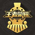 王者荣耀正能量网站链接