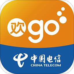 中国电信网上营业厅手机客户端