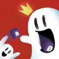 幽灵大亨游戏