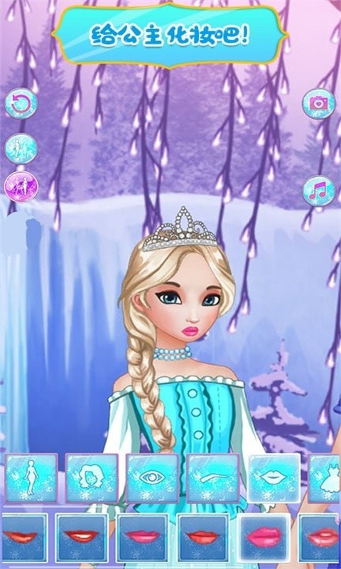 芭比公主化妆美妆截图2