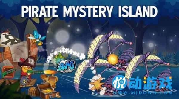 海盗神秘岛截图0