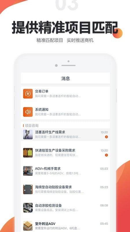 橙色云设计软件截图2