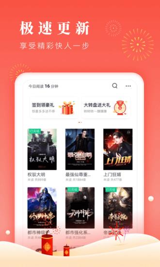 沐南小说app