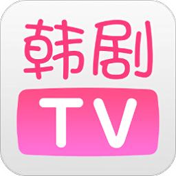 手机韩剧tv