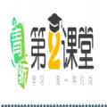 2020年青骄课堂六年级答案期末考试