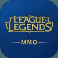 英雄联盟MMO体验服官方
