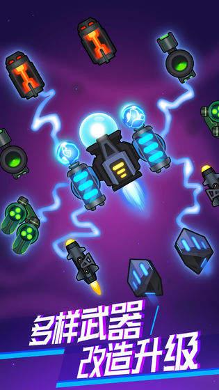 消灭病毒测试版下载-消灭病毒测试版游戏下载