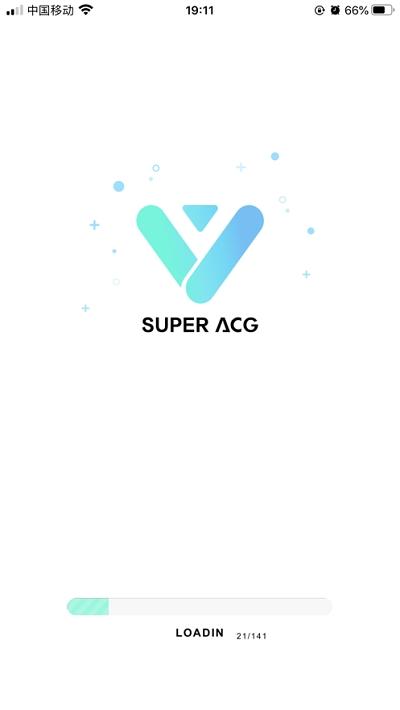 超次元V截图2
