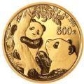 2021年熊猫金银纪念币官宣预约免费入口平台