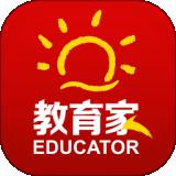 光明教育家软件