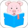 小猪英语绘本软件