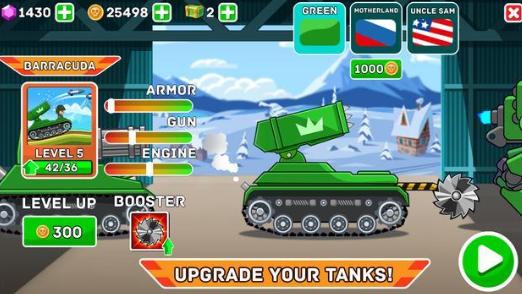 战争坦克装甲车截图0