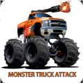 怪物卡车袭击