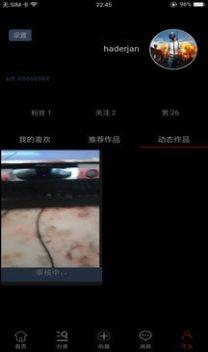 zengzeng短视频APP截图0