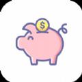 小猪存钱APP