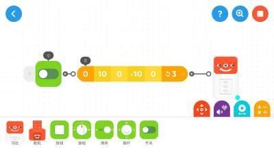 创豆智能积木截图2