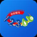广西税务用人单位客户端(社保费专用)网址官方登录入口