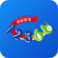 广西税务移动办税平台app