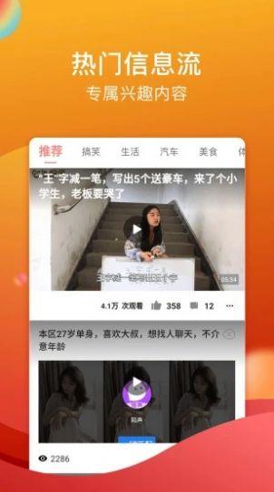 幻星辰网站入口一级短视频下载截图2