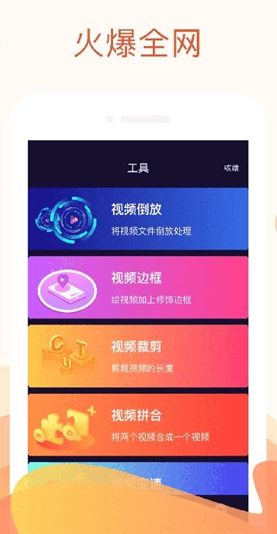 秋葵秘视app截图2