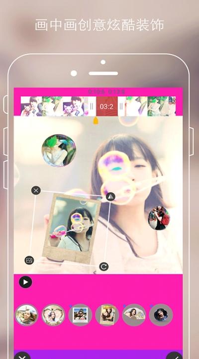 秋葵秘视app截图0
