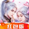 江湖群侠红包福利