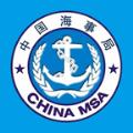 船舶黑烟检测app软件官方