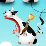疯狂小奶牛