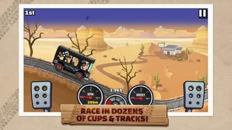 登山赛车2无限截图2