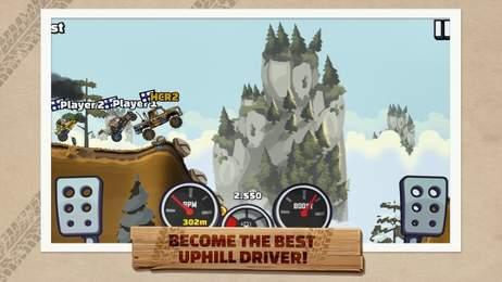 登山赛车2无限截图4